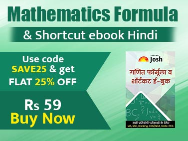 Buy study material competitive entrance books from online book add latest ebooks best sellers fandeluxe Images