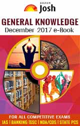 General Knowledge December 2017 ebook