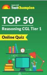 Top-50-Reasoning-CGL-Tier-1-Online-Quiz