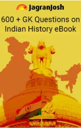 Indian History eBook and question bank