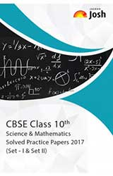 CBSE Class 10th Science - Math Solved Practice Papers (Set - I