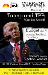 Current-Affairs-March-2017-eBook