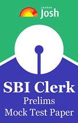 SBI Clerk Prelims Mock Test Paper