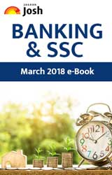 Banking and SSC March 2018 e-book