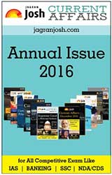 Current Affairs Annual Edition (Jan, 16 – Jan,17)