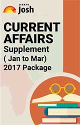 Current Affairs Supplement (Jan to Mar) 2017 Package
