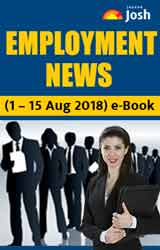 Employment News (1 - 15 August 2018) e-Book