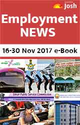 Employment News (16-30 November 2017) e-Book