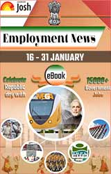 Employment News (16-31 January 2018) e-Book