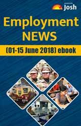 Employment News (1 - 15 June 2018) e-Book