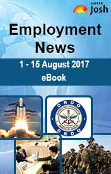 Rojgar Samachar ( 1-15 August 2017) e-Book