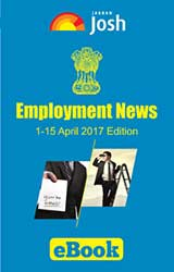 Employment News (01- 15 April 2017) e-Book Edition