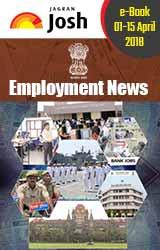 Employment News (01-15 April 2018) e-Book