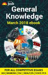 General Knowledge March 2018 eBook