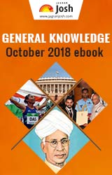 General Knowledge October 2018 eBook