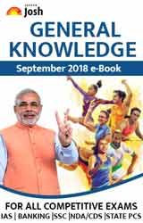 General Knowledge September 2018 eBook
