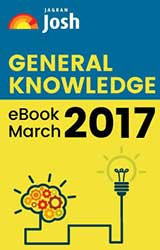 General Knowledge eBook (March 2017)