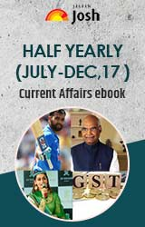 Half Yearly ( July - Dec, 17 ) Current Affairs eBook