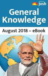 General Knowledge August 2018 eBook