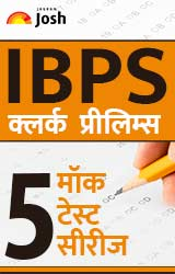 IBPS Clerk Prelims 5 Mock Test Series Hindi