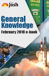 General Knowledge February 2018 eBook