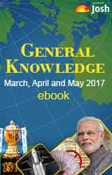 General Knowledge March , April and May 2017 eBook